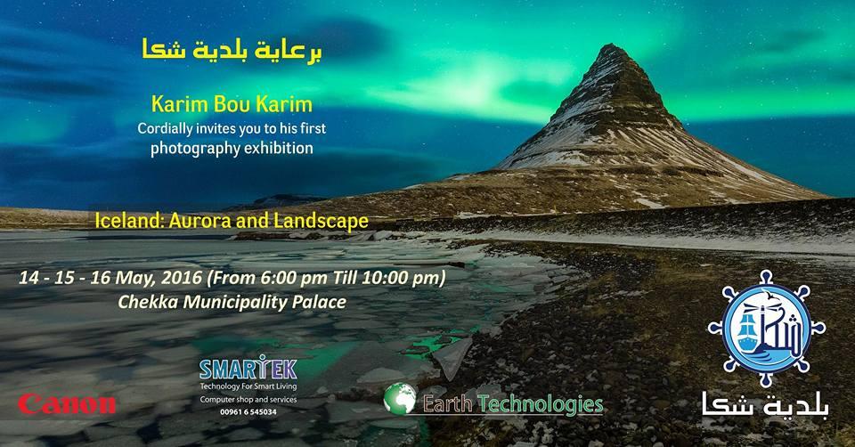 Source: Facebook/Iceland:Aurora & landscape