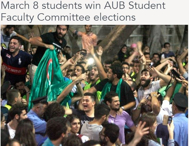 Student elections are a microcosm of Lebanon's political reality. Political parties throw their weight in these elections as they are seen as a representation of votes to come in parliamentary and municipal elections. | Photo Source: The Daily Star