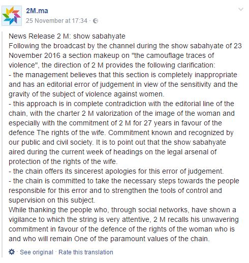 Morocco's 2M's Facebook apology   Source: Facebook/2m.officiel